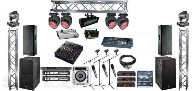 Звуковое и световое оборудование для мероприятий