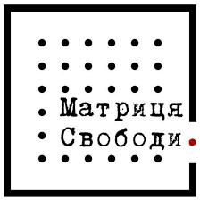 «Матрица украинской свободы» - самые актуальные новости Украины и мира