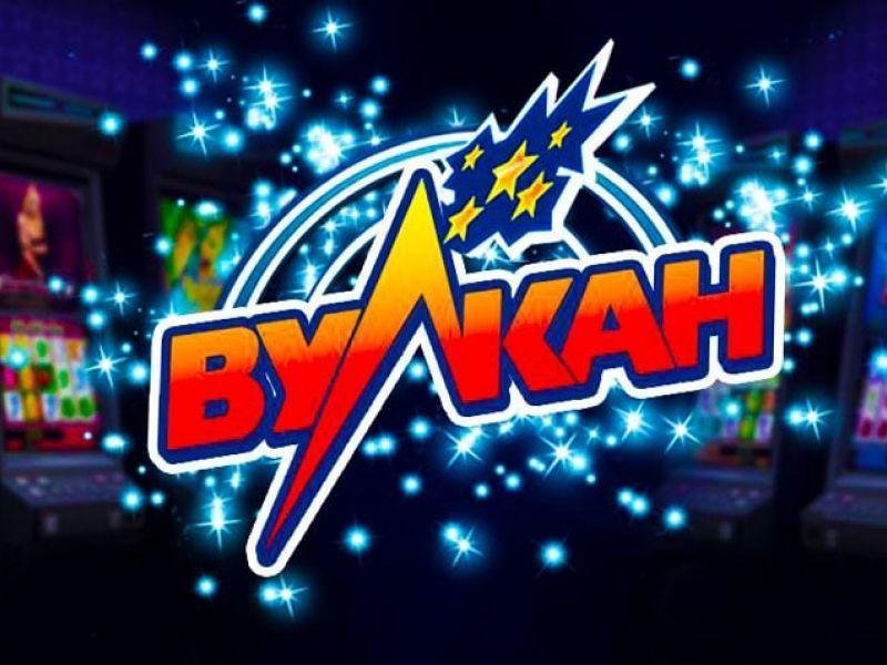 Азартные игры в казино Vulkan Russia